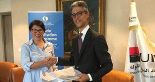 L'UIB et la BERD, partenaires de choix des acteurs du commerce extérieur tunisien