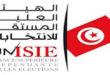Najla Brahim élue membre du conseil de l'Instance Supérieure Indépendante pour les Elections (ISIE) dans les spécialité de «juge administratif»