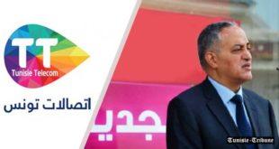 Rectif : Med Fadhel Kraïem nommé au Conseil d'administration de Tunisie Telecom (comme représentant de l'État) devrait être élu PDG