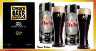 La Bière brune STELLA BLACK récompensée aux WORLD BEER AWARDS 2017 dans la catégorie English Brown Ale
