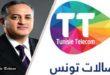Mohamed Fadhel Kraiem nommé PDG de Tunisie Telecom