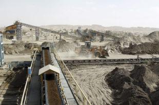 La production du phosphate augmente progressivement d'un trimestre à l'autre