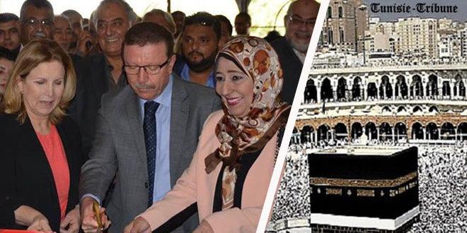 La Tunisie vient d'abriter la 19ème édition du salon tourisme arabe et religieux
