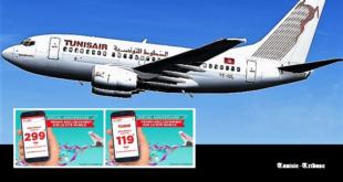 «Site Web Mobile» le nouveau-néqui coïncide avec le 69ème anniversaire de TUNISAIR