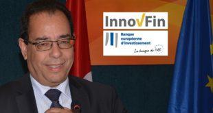 Le  Fonds Européen d'Investissement (FEI) et Amen Bank signent le premier accord «InnovFin» en Afrique