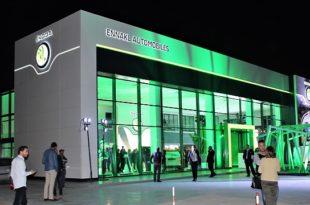 Skoda : Inauguration du nouveau showroom  de la Goulette