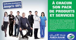 Amen Bank lance une panoplie de Packs personnalisés et adaptés aux besoins de sa clientèle