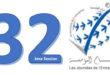IACE- Journées de l'Entreprise- L'Entreprise et la Décentralisation : Dynamisme et Opportunité (8-9 déc à Sousse)