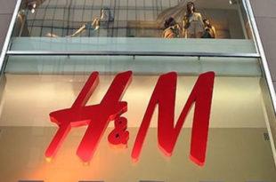 L'enseigne H&M s'installe en Tunisie