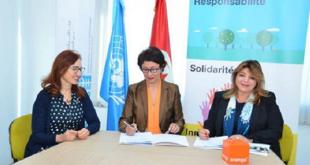 Orange Tunisie et ONU Femmes Maghreb, même combat contre la violence à l'égard des femmes et pour l'autonomisation de la femme rurale