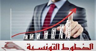 Tunisair : Huit mois consécutifs de croissance de l'activité globale