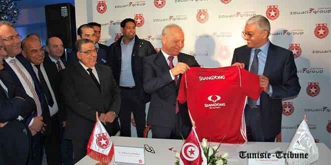 Le Groupe Zouari, nouveau sponsor officiel de L'Etoile Sportive du Sahel
