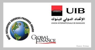 L'activité de Financement du commerce international de l'UIB récompensée par le magazine Global Finance