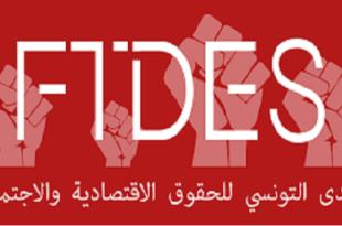 FTDES : « La démission de Mechichi est une priorité »