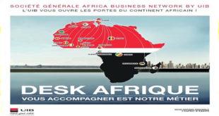 2e édition du «Société Générale Africa Business Network by UIB»