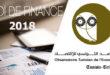 Tunisie: Les consommateurs qui gagnent le moins, ont proportionnellement le plus supporté le fardeau fiscal