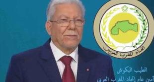 29ème anniversaire de l'Union du Maghreb Arabe (UMA)
