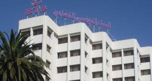 La Banque Tunisienne de Solidarité annonce un record de financements en 2017
