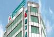 Ouverture du nouveau siège de la banque tuniso-libyenne au centre urbain nord mercredi 21 février 2018