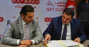 Partenariat entre Ooredoo et Tunisair : Lancement de l'opération Merci contre Miles