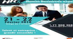 Prochainement La 11ème édition de HR expo Salon international de développement des ressources humaines