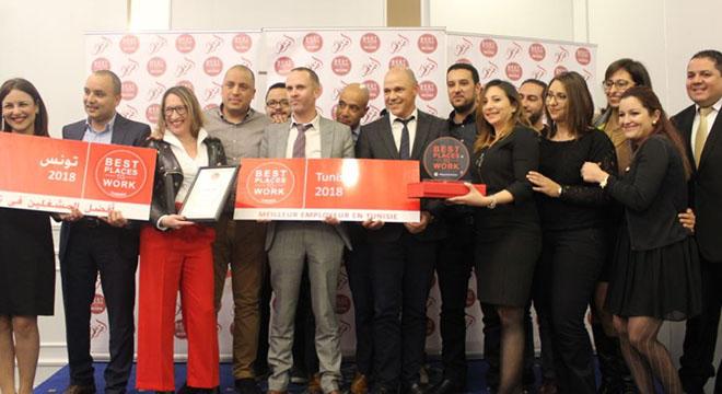 teleperformance tunisie re oit le premier prix du meilleur employeur en tunisie suite l. Black Bedroom Furniture Sets. Home Design Ideas