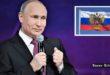 Russie : Vladimir Poutine tient bon ! Il est réélu (dès le 1er tour) pour un 4e mandat (et pour encore 6 années) avec 75% des voix