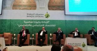 Banque Zitouna : « La zakat pilier de l'économie sociale et solidaire »