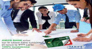 Lancement de la «Carte Salaire» sur une puce 100% tunisienne
