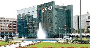 Le groupe QNB demande l'approbation de ses actionnaires pour augmenter la limite de participation non-qatarie de 25 à 49%