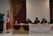 Les professionnels de l'enseignement privé en conclave à Ben Arous