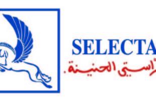 SELECTA, la célèbre marque de cahiers, réunit les professionnels du secteur des fournitures bureautiques lors de sa Journée Portes Ouvertes