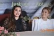 "La jeune Jihène Ayed lance la marque ""Just Jajja"" (+Vidéo)"
