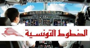 La destination Afrique enregistre pour Tunisair une croissance de +27.4%