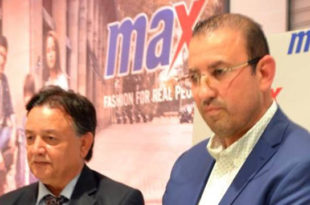 max fashion présente à la presse sa collection Printemps/Été 2018 et place la Tunisie au centre de son développement en Afrique du Nord