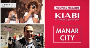 Tunis (El-Manar 3) : Ouverture du 3ème Espace KIABI, la qualité au moindre coût
