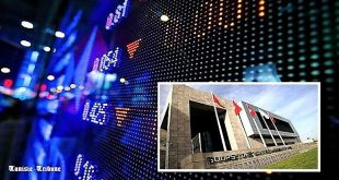 Bourse de Tunis : Le Tunindex affiche une baisse de 0,57% dans un marché entraîné par la chute du titre STB