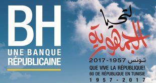 Exposition et débats-rencontres, avec le soutien de la Banque de l'Habitat en lancement de l'ouvrage »Que Vive la République! Tunisie 1957 – 2017»