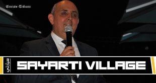 Sayarti Village : un salon dédié à l'automobile et aux secteurs qui s'y rattachent, les Berges du Lac (18-21 Oct.)