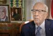 Diplomatiquement parlant, BCE décortique la scène politique et annonce la fin de vie du gouvernement Chahed (+Vidéo)