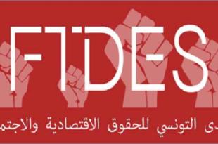 Le FTDES appelle à soutenir le mouvement de protestation des habitants de la banlieue sud, contre le rejet des eaux polluées dans la mer