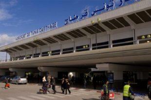 Un terroriste entré sans passeport : Remue ménage à l'aéroport
