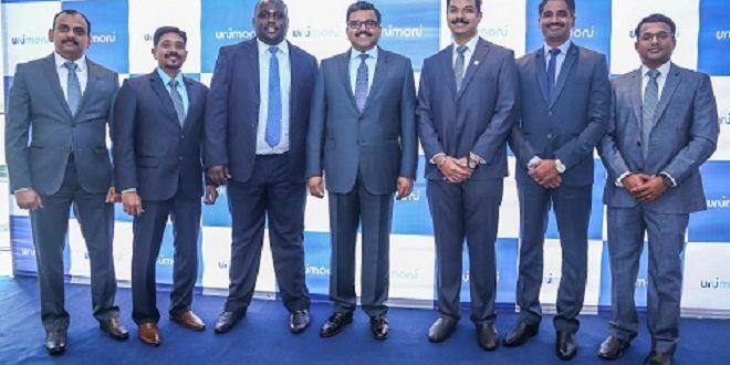 UAE Exchange rebaptise ses opérations en Afrique en tant qu'Unimoni
