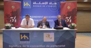 Signature d'une convention de partenariat entre le Festival International de Carthage et La Banque de l'Habitat