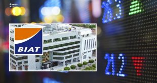 Bourse de Tunis (performances du 1er semestre 2018) : les 12 banques cotées ont réalisé un PNB cumulé de 2 050 MD