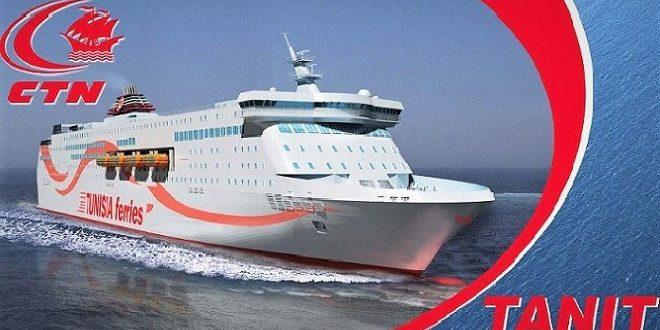 Report de la grève de la CTN (Compagnie Tunisienne de Navigation), initialement prévue du 19 au 21 août