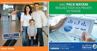 Amen Bank : Lancement de la campagne pack watani destinée aux TRE
