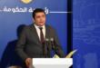 Iyed Dahmani : Le gouvernement ne prévoit pas d'augmenter les prix des produits de base