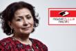 Sihem Ben Sedrine : L'IVD doit proposer des voies et des chemins vers la réconciliation nationale