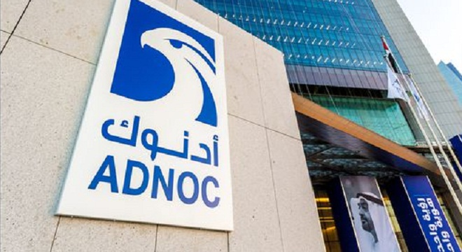 Abu Dhabi National Oil Company Announces $132 Billion ...